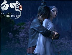 电影《白蛇:缘起》曝片尾曲MV  周深现身唱尽千年传奇之恋