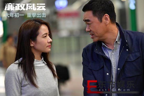 """《廉政风云》预告海报双发  刘青云张家辉上演""""打虎行动""""反腐到底"""