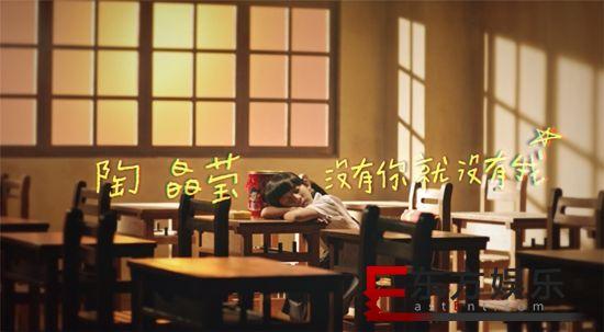 陶晶莹《没有你就没有我》MV首发   感恩岁月自信美丽