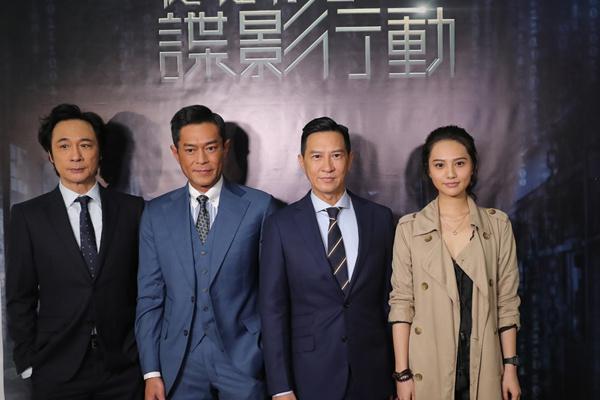 《使徒行者2》香港开机首曝概念海报 张家辉古天乐吴镇宇兄弟重聚2019暑期档