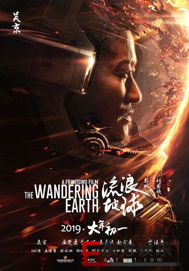 《流浪地球》曝光角色海报及意义特辑 众主创揭秘幕后拍摄秘事
