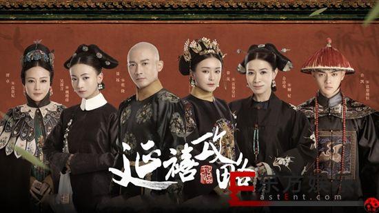 厉害!延禧攻略获TVB年度收视冠军 本土剧最好成绩位列第二!