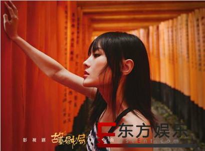 《古董局中局》热播 尹姝贻《局中局》MV曝光