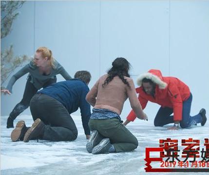 """《密室逃生》发布""""冰面陷落""""原片片段 寒冰密室出现重大危机"""