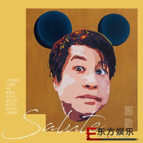 人文音乐教父郑智化 出道30周年