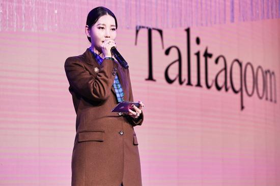 点燃时尚,卓诗尼集团20周年庆,推出全新品牌Talitaqoom
