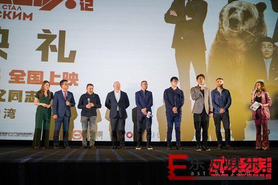 电影《战斗民族养成记》青岛首映礼主创剪纸送祝福 岛城人民高呼已看嗨!