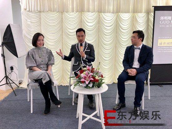 郭明翔成纽约盛世演艺学院客座讲师 现场座无虚席