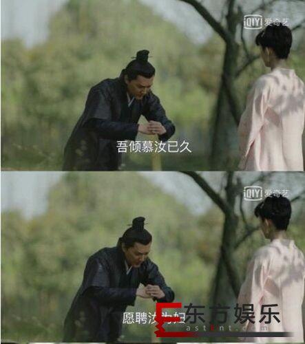顾廷烨要娶如兰 知否二爷为娶明兰计谋不断!