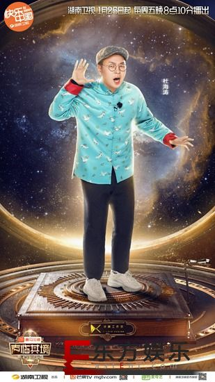 """《声临其境》第二季1.25正式发""""声"""" 杜海涛梁田领衔新声班再集结"""