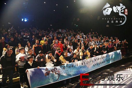 《白蛇:缘起》主创粉丝相约杭州  现场重现断桥经典片段