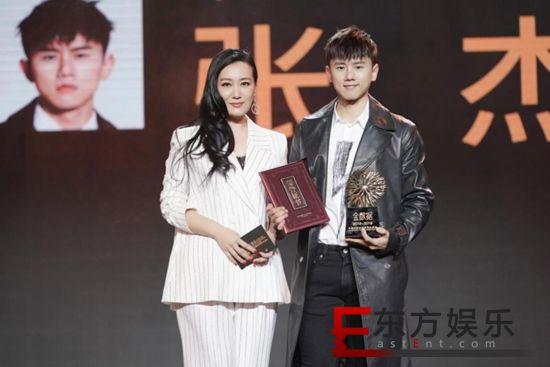 中国文娱金数据发布盛典举行 张杰斩获年度人气歌手