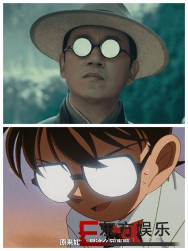 潘粤明眼镜自带LED效果 终于看到柯南眼镜的真人版了!