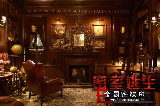 《密室逃生》上映一周票房过亿,最新片段千钧一发密室全面升级