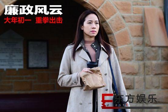 """《廉政风云》发布""""反腐昌年""""正能量短片  主创化身倡议者为反腐事业发声"""