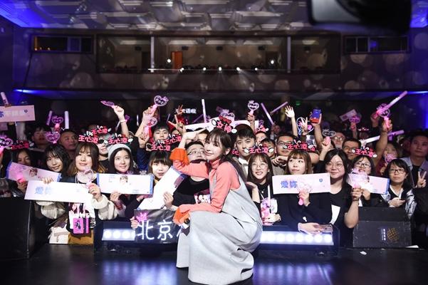 王心凌《CYNDILOVES2SING 爱。心凌》音乐分享会在京举办   新专辑全球首唱