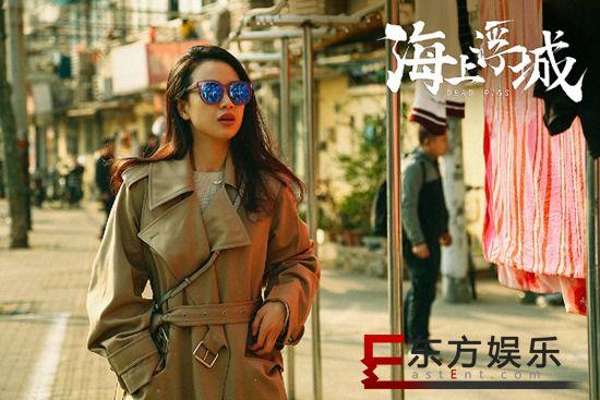 《海上浮城》首映  李梦演绎现实版富千金与穷小子的爱情