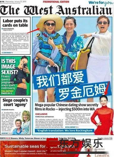 谢娜登澳洲报纸 笑容灿烂超吸睛!