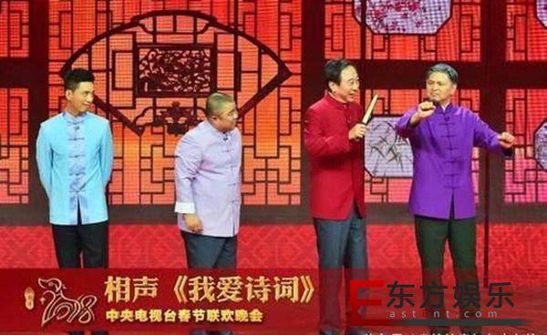 我想死你们啦!冯巩加盟江苏卫视春晚    作品量身定制聚焦传统文化