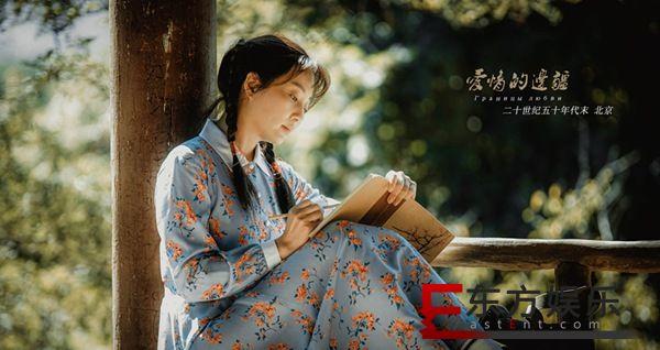 广电公布2018电视剧选集   殷桃《许多年》《边疆》双上榜
