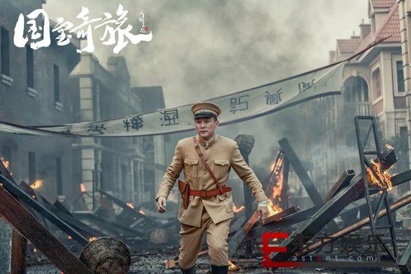"""《国宝奇旅》今日发布""""热血版""""片花 燃情迸发谱写护宝赞歌"""
