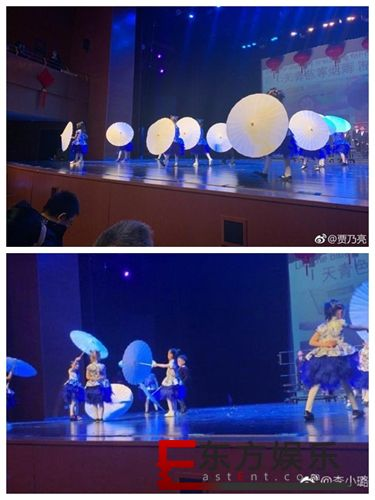 贾乃亮李小璐观看甜馨演出 二人久违的另类同框!
