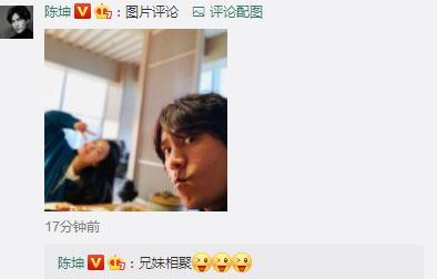 陈坤抱怨某位女演员访客迟到 网友:我们倪妮就不配拥有姓名么?