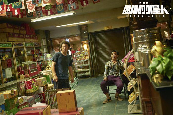 《疯狂的外星人》票房破七亿发特告片 中国式外星人欢乐亮相