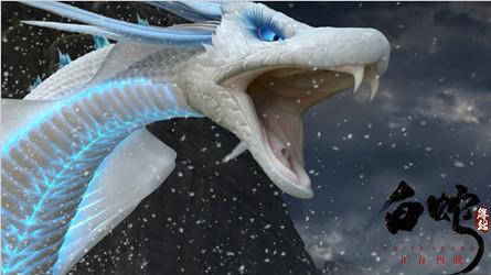 《白蛇:缘起》宣布于2月18日停映  3D升级版计划年内上映