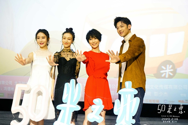 《五十米之恋》:马昂大荧幕首秀,实力演绎小镇记者引期待