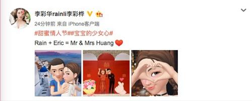 李彩桦宣布结婚 曾因《回家的诱惑》艾莉爆火!