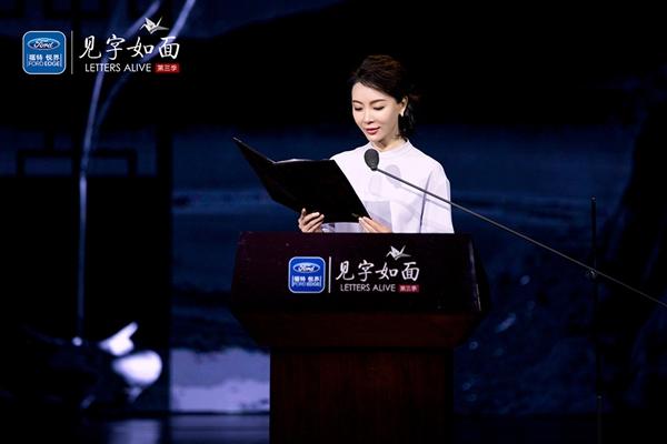 """《见字如面》李咏哈文爱情童话引全网泪奔 八旬老人讲述最浪漫""""后悔"""""""