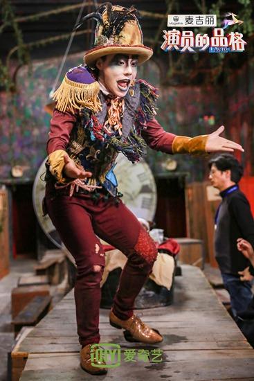 """英皇娱乐马睿瀚《演员的品格》再次解除封印 演绎童话人物""""疯帽子"""""""