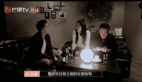 《女儿们的恋爱》张轩睿霸气反击selina 海涛吃醋吴亦凡