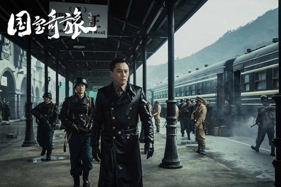 《国宝奇旅》看点升级  文物专列受困难行 刘烨巧借东风修铁路