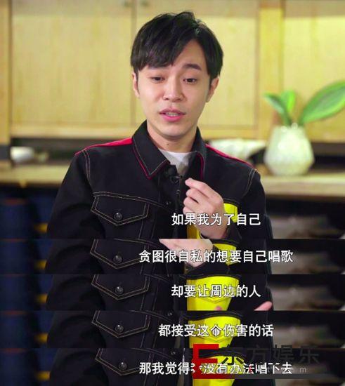 吴青峰曾考虑退出娱乐圈 因家人朋友受到伤害!