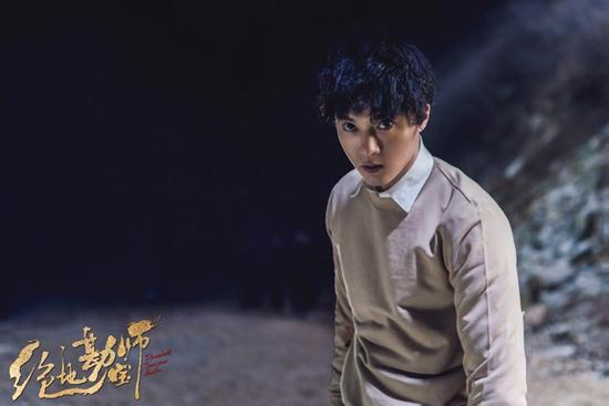 《绝地勘宝师》圆满杀青 李俊辰演绎狼少年反差大