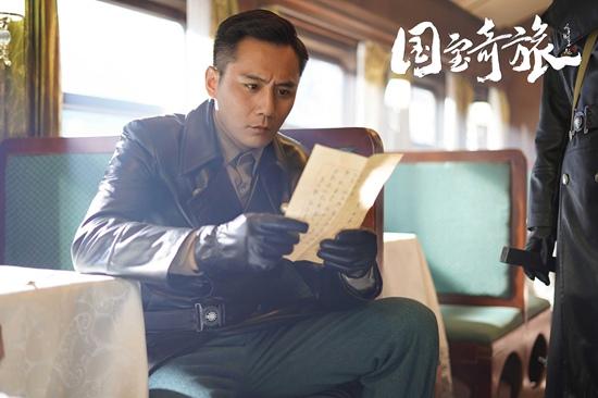 《国宝奇旅》文物专列被袭 刘烨护宝卫队损失惨重