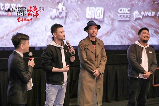 《流浪地球》 口碑高涨主创北美路演 海外华人祝福中国科幻