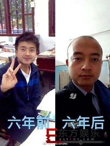 林志颖变郭德纲 民警因6年前后发量对比图走红!