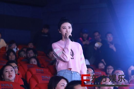 景甜现身电影《绿皮书》北京首映 呼吁给予孤独的人更多温暖