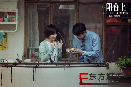 《阳台上》李超首次触电大荧幕 合作老同学周冬雨受肯定
