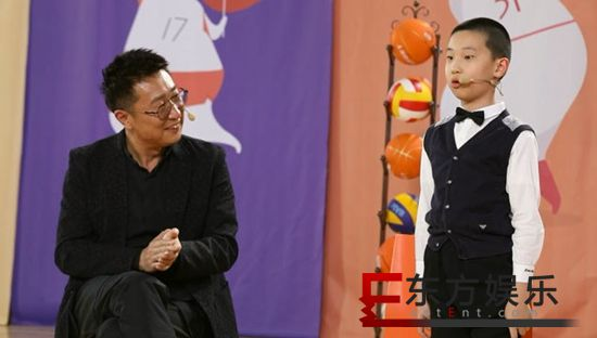 林永健父子做客节目  林大竣模仿老爸春晚小品欢乐多