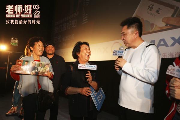 """""""全国教育届必看影片"""" 电影《老师·好》深圳路演获教师力荐"""
