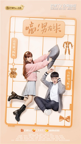 他和刘芊芊的甜蜜互动隔着屏幕都能为观众带来满满的心动