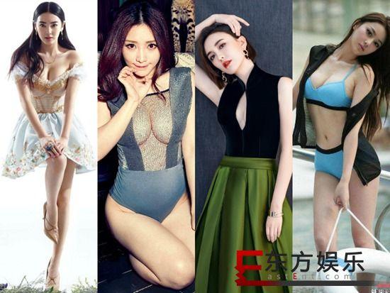 娱乐圈公认身材丰满的四位女星 张雨绮柳岩吕佳容张馨予