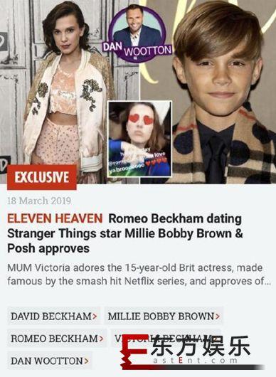 贝克汉姆二儿子恋情曝光 网友:外国人都这么早熟吗?