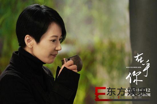 俞飞鸿主演《在乎你》定档4.12 今春最值得期待的女性电影浪漫归来!