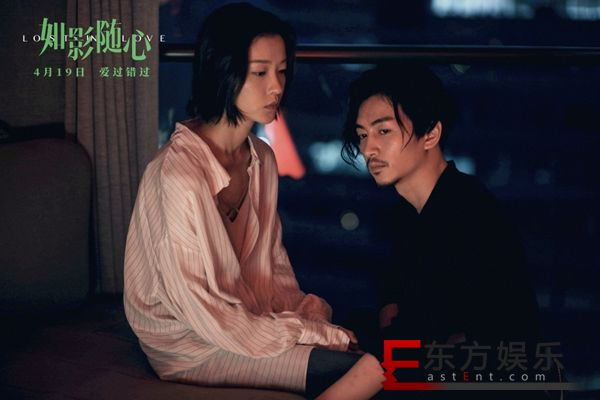 电影《如影随心》定档4月19日 陈晓杜鹃上演2019年最痛错爱
