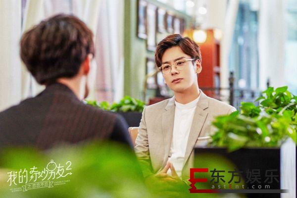 《我的奇妙男友2》本周会员收官 魏哲鸣首演反派让人惊艳